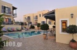 Fistikies Holiday Apartments in Aigina Rest Areas, Aigina, Piraeus Islands - Trizonia