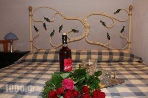 Sky Of Thira_best deals_Hotel_Cyclades Islands_Sandorini_Sandorini Rest Areas