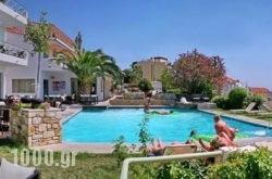 Sandy Bay Hotel in Plomari, Lesvos, Aegean Islands