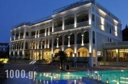 Corfu Mare Boutique Hotel in Corfu Rest Areas, Corfu, Ionian Islands