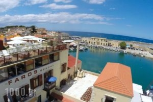 Faros Beach_travel_packages_in_Crete_Rethymnon_Rethymnon City