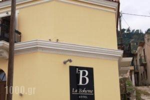 La Boheme_best deals_Hotel_Peloponesse_Lakonia_Gythio