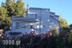 Aegean Residence in Kassandreia, Halkidiki, Macedonia