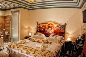 Pirrion Sweet Hospitality_best deals_Hotel_Epirus_Ioannina_Papiggo