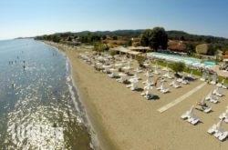 Mayor Capo Di Corfu in Corfu Rest Areas, Corfu, Ionian Islands