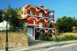Tsiolis Studios & Apartments in Zakinthos Rest Areas, Zakinthos, Ionian Islands