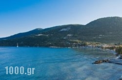 Joanna Studios Keri in  Laganas, Zakinthos, Ionian Islands