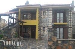 Guesthouse Yades in Edessa City, Pella, Macedonia