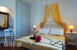 Belvedere Apartments in Folegandros Chora, Folegandros, Cyclades Islands