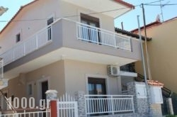 Marianna Apartments in Ierissos, Halkidiki, Macedonia