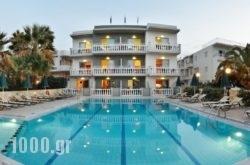 Nektar Beach Hotel in Platanias, Chania, Crete