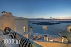 Aigialos Niche Residences & Suites in Sandorini Chora, Sandorini, Cyclades Islands