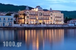Poseidonion Grand Hotel in Spetses Chora, Spetses, Piraeus Islands - Trizonia