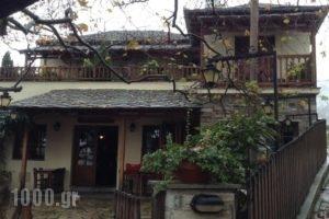 I Folia_best deals_Hotel_Thessaly_Magnesia_Volos City