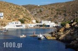 Klados Studios in Syros Chora, Syros, Cyclades Islands