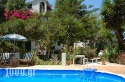 Kanoni Beach Apartments in Corfu Rest Areas, Corfu, Ionian Islands