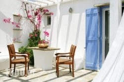 Golden Beach Hotel & Apartments in Tinos Rest Areas, Tinos, Cyclades Islands