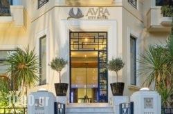 Avra City Hotel (Former Minoa Hotel) in Chania City, Chania, Crete