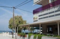 Hotel Pithari in Thessaloniki City, Thessaloniki, Macedonia