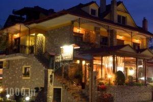 Kallinikos Guesthouse_accommodation_in_Hotel_Macedonia_Pella_Aridea
