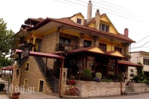 Kallinikos Guesthouse_best deals_Hotel_Macedonia_Pella_Aridea