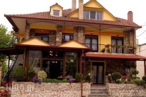 Kallinikos Guesthouse_travel_packages_in_Macedonia_Pella_Aridea