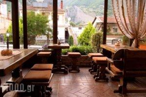 Kallinikos Guesthouse_best prices_in_Hotel_Macedonia_Pella_Aridea