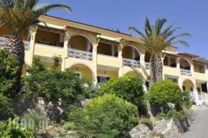 Mazis Apartments_travel_packages_in_Ionian Islands_Corfu_Agios Gordios