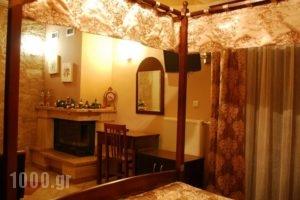 Kallinikos Guesthouse_holidays_in_Hotel_Macedonia_Pella_Aridea