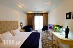 Dioni Boutique Hotel in Preveza City, Preveza, Epirus