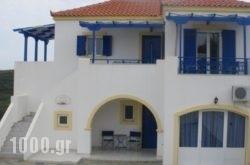 Deep Blue in  Agia Pelagia , Kithira, Piraeus Islands - Trizonia