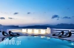 Avant Garde Suites in Sandorini Chora, Sandorini, Cyclades Islands