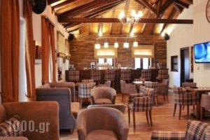 Omalia Village_holidays_in_Hotel_Central Greece_Aetoloakarnania_Thermo