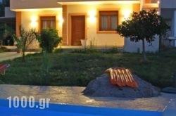 Farm Villa Residence in Sfakia, Chania, Crete