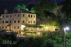 Archontiko Vogiarou_accommodation_in_Hotel_Epirus_Arta_Arta City