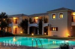 Olivastro Villa in Lefkada Chora, Lefkada, Ionian Islands