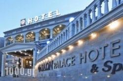 Phaidon Hotel & Spa in Florina City, Florina, Macedonia