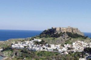 Maris Studios_best prices_in_Hotel_Dodekanessos Islands_Rhodes_Lindos