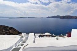 Gemela'S Family Homes in Oia, Sandorini, Cyclades Islands
