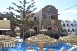 Polydefkis Apartments in kamari, Sandorini, Cyclades Islands