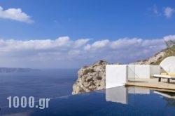 Azzurro Suites in Megalochori, Sandorini, Cyclades Islands