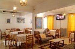 Hotel Orfeas in Delfi, Fokida, Central Greece