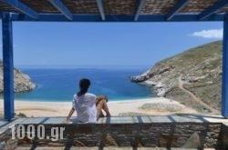 Aegea Blue Cycladic Resort in Batsi, Andros, Cyclades Islands