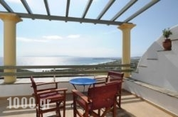Tinosew Apartments in Tinos Rest Areas, Tinos, Cyclades Islands