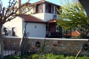 Vatellis Villas_best deals_Villa_Sporades Islands_Alonnisos_Alonissosora