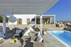 Mg Properties Paros in Paros Chora, Paros, Cyclades Islands