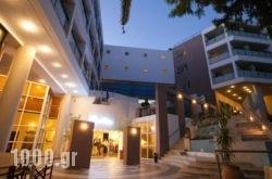 Santa Marina Hotel in Ammoudara, Lasithi, Crete
