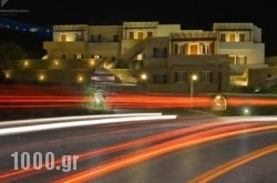 Moonlight Apartments in Sandorini Chora, Sandorini, Cyclades Islands