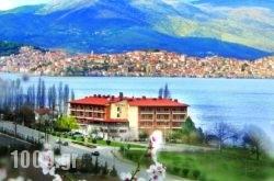 Hotel Tsamis in  Argos Orestiko , Kastoria, Macedonia