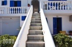 Villa Happening in Imerovigli, Sandorini, Cyclades Islands